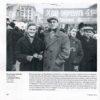 """""""У Києві 50-х"""" Дмитро Малаков 24882"""