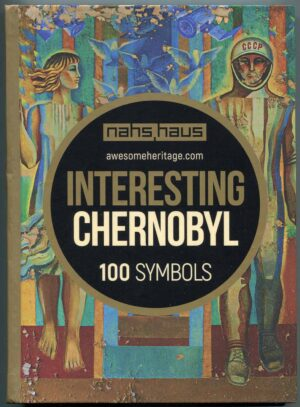 """Interesting Chernobyl"" Kirill Stepanets"